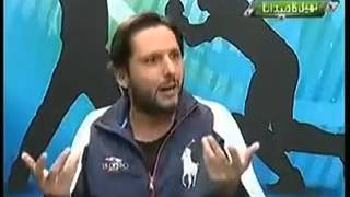 Shahid Afridi giving clarification on Shoaib Akhtar