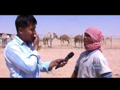 Sajha Sawal Episode 281: Nepali Migrant Workers in Qatar