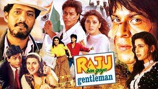 Raju Ban Gaya Gentleman   Hindi Romance Comedy Full Movie   Shahrukh Khan, Juhi Chawla, Nana Patekar
