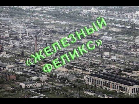 Поездка в Дзержинск