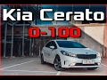 Kia Cerato 2017 2.0 AT - Разгон 0-100 км/ч. Реальная динамика Нового Киа Церато MPI 2.0 - 150 л.с.