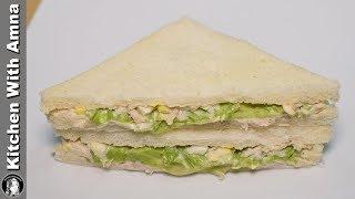 Chicken Mayo Sandwich Recipe - Special Ramadan Recipe - Kitchen With Amna