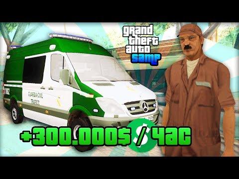 Зарплата 300.000$ в Час на Инкассаторе на Arizona RP! - Жизнь Бомжа GTA SAMP #98 thumbnail