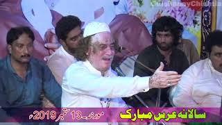 Aisi Teri Shan Manqabat by Arif Feroz Qawwal