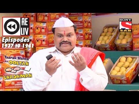 Weekly Reliv | Taarak Mehta Ka Ooltah Chashmah | 16 May  To 20 May 2016