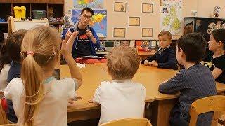 Познавательные уроки на английском. Изучаем историю. Англоязычный детский сад «Взмах»