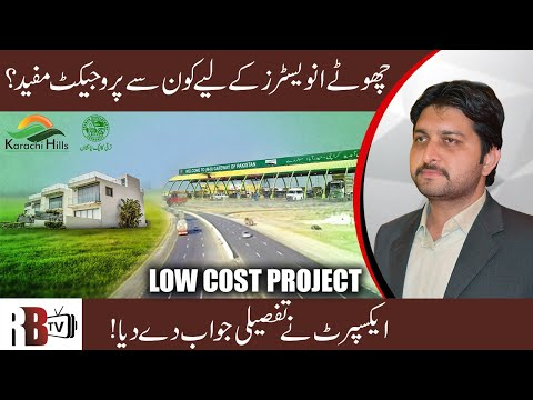 Low Cost Karachi projects for Investment 2019   Karachi Hills   Experts Advice   The Real Advice