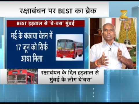 Watch : Special debate on strike of BEST buses' employees over salary issues