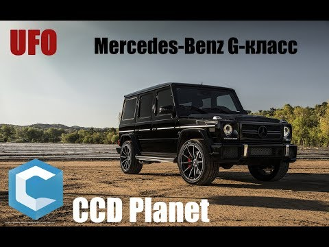 Mercedes-Benz G-класс. CCD Planet . SERVER 2. UFO-Channel.МТА ОБЗОР.
