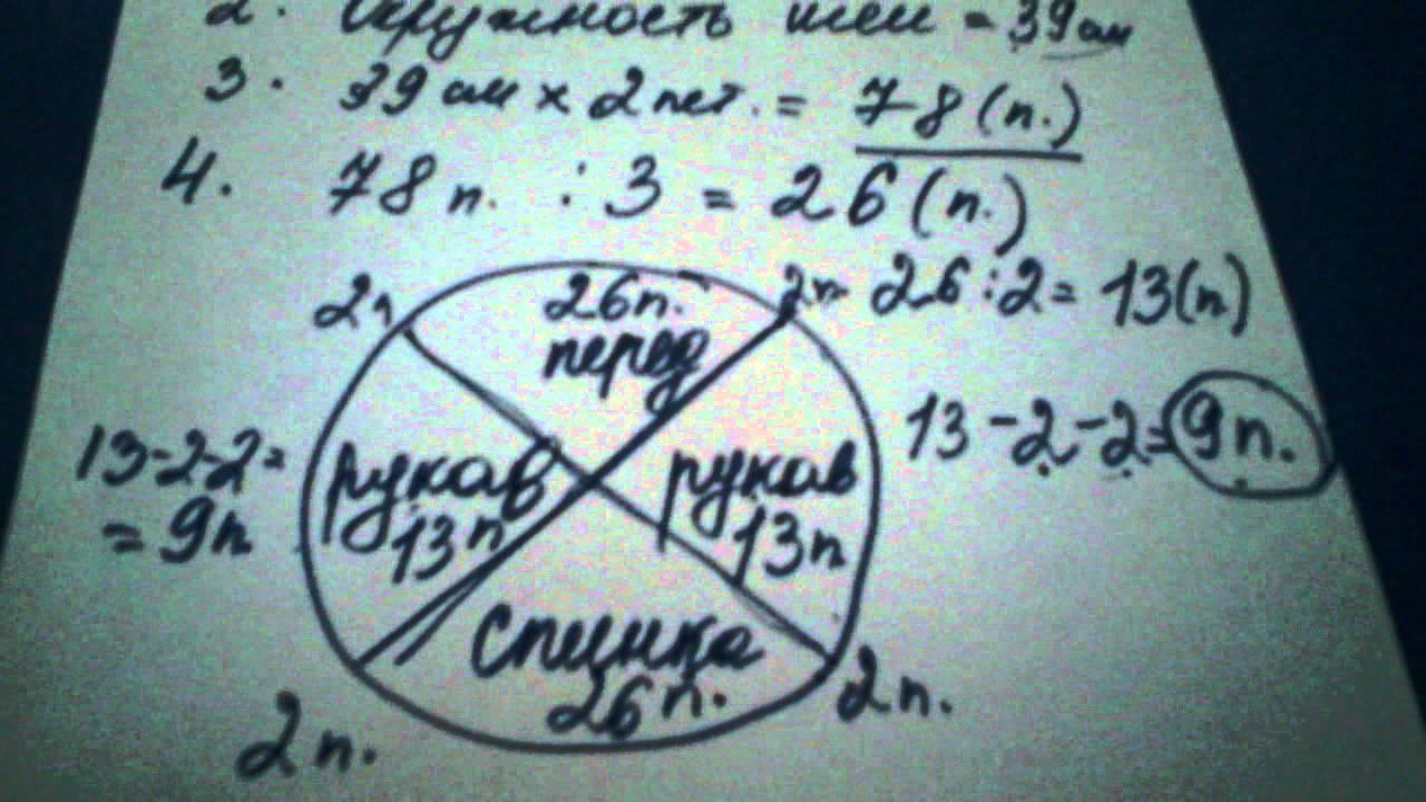 Как сделать сони вегас 11 на русский 119