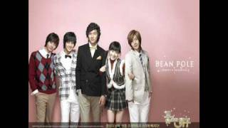 "[MP3]  Violin ""Stranger Sun"" Natseon Hae by Park Hye Ri - Boys Before Flowers  - 낯선 해"