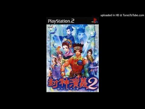 Houshin Engi 2 OST - An Unknown Labyrinth