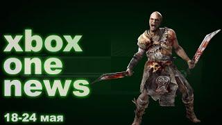 Новости Xbox One #38: Планы Microsoft на E3 2015, скидки на диски для Xbox One от компании EA(Из 38 выпуска нашей еженедельной передачи
