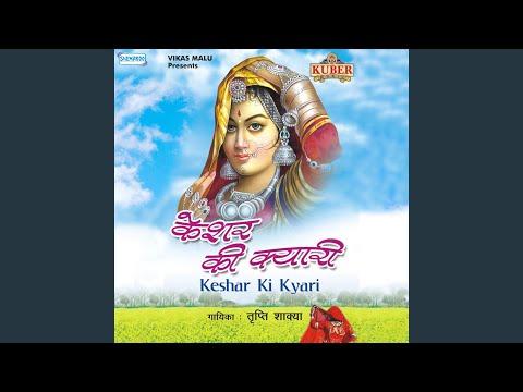 Keshar Ki Kyari