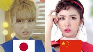 Foreign Female Kpop Idols - Stafaband