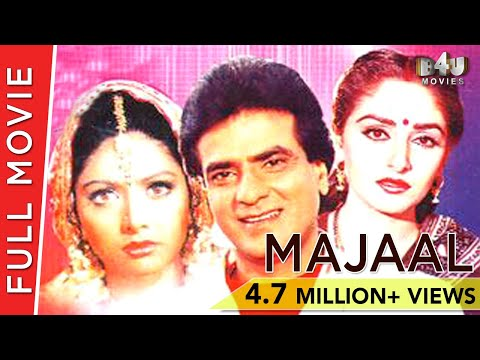 Majaal (1987) | Hindi Full Movie | Jeetendra, Sridevi, Jaya Prada