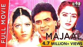 Majaal (1987) | Hindi Full Movie | Jeetendra, S...