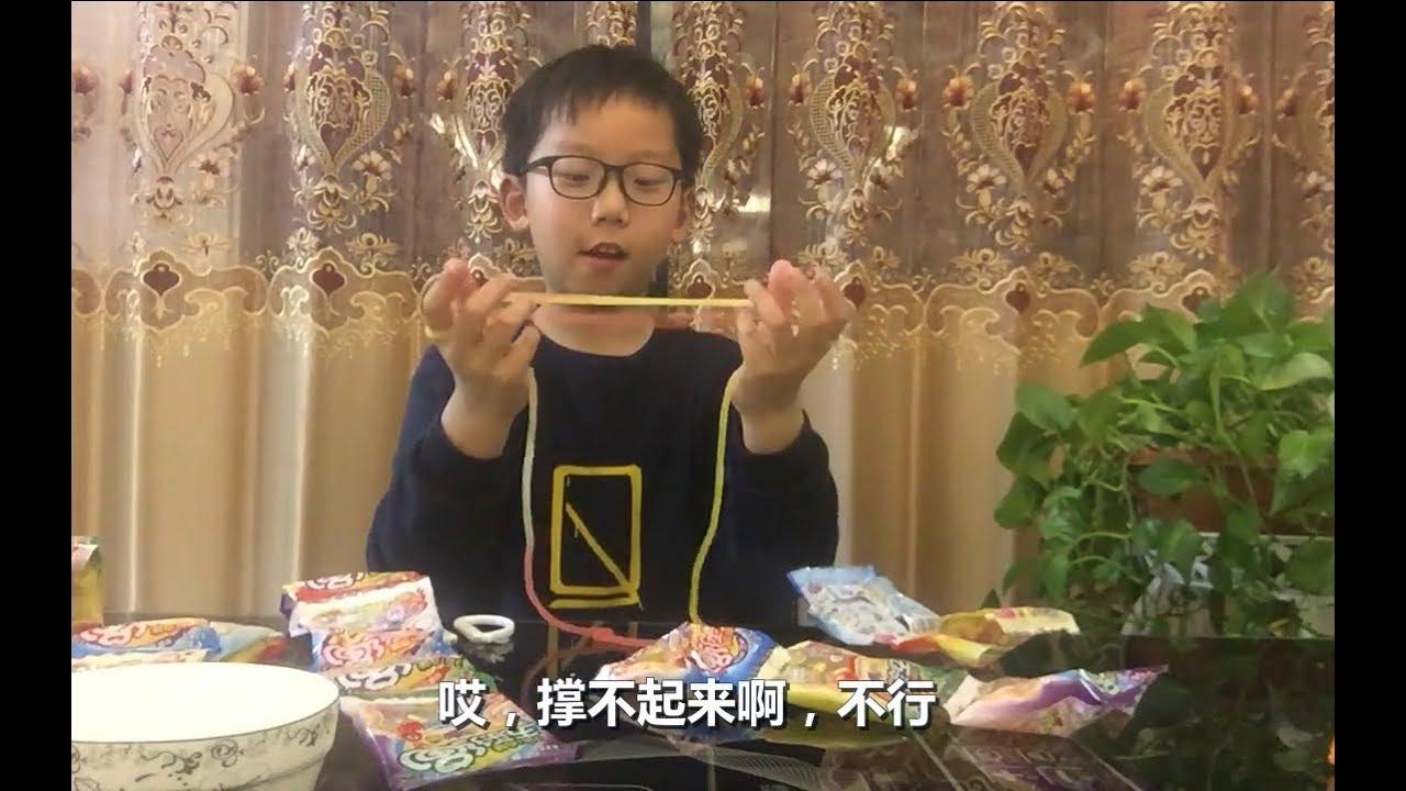 """试吃超好玩的""""跳绳糖"""",既好吃又好玩,这么长的糖果你吃过吗?"""