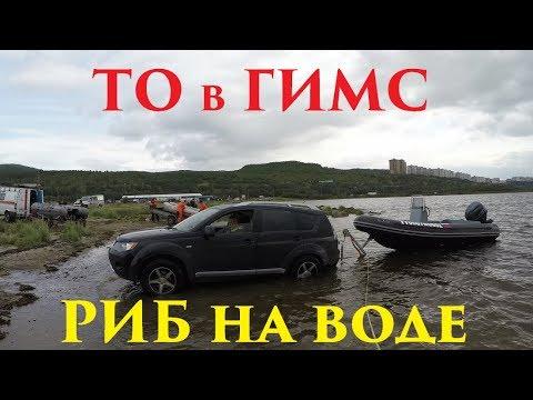 """Техосмотр в ГИМС РИБ """"Буревестник -530"""" / Inspection in GIMS rib """"Petrel -530"""""""
