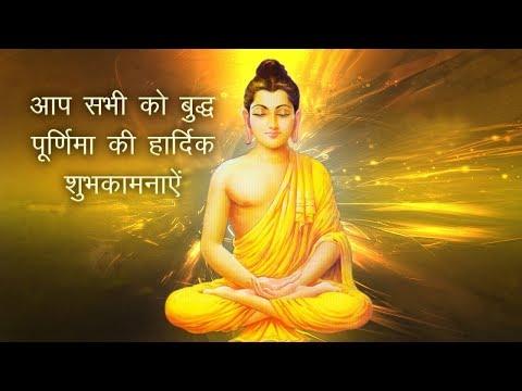 Budha Purnima Special 2019 | Bk Suraj Bhai | बुद्ध पूर्णिमा  विशेष 2019 | Ep 959 | Brahma Kumaris
