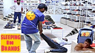 Sleeping In Brands | Amanah Mall | Prank In Pakistan