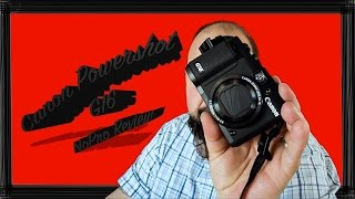 Canon Powershot G16 Review
