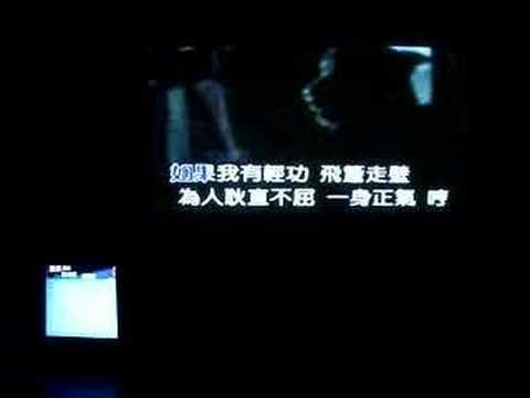 Cambridge MBA Danny Lee - Chinese Rapmaster