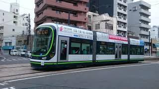 広島電鉄1000形1004号『中国国際航空ラッピング』段原一丁目発車