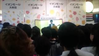 森山直太朗 ベストアルバム「大傑作撰」発売記念 イオンモール大牟田で...