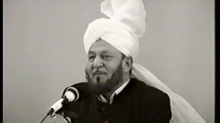 Urdu Khutba Juma on December 30, 1988 by Hazrat Mirza Tahir Ahmad