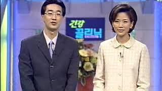 [홍혜걸 김소형의 건강 클리닉] 대장항문계의 대부 이두…
