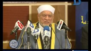 بالفيديو .. تكريم أحمد عمر هاشم لشرحه صحيح البخارى