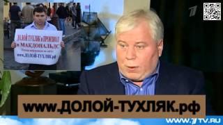 видео районные суды москвы