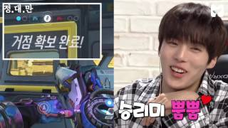 Video [ENG SUB] VIXX vs MONSTA X Overwatch by Mobidic Ep. 8 download MP3, 3GP, MP4, WEBM, AVI, FLV November 2017