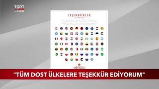 Türkiye'ye 66 Ülkeden Yardım Çağrısı Geldi