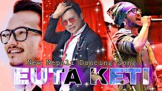 Euta Kti by Roshan Singh New Babal Dancing song 2017/2074 Nakkale prem syangtan Model