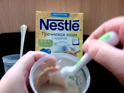 Каша Nestle молочная гречневая с курагой