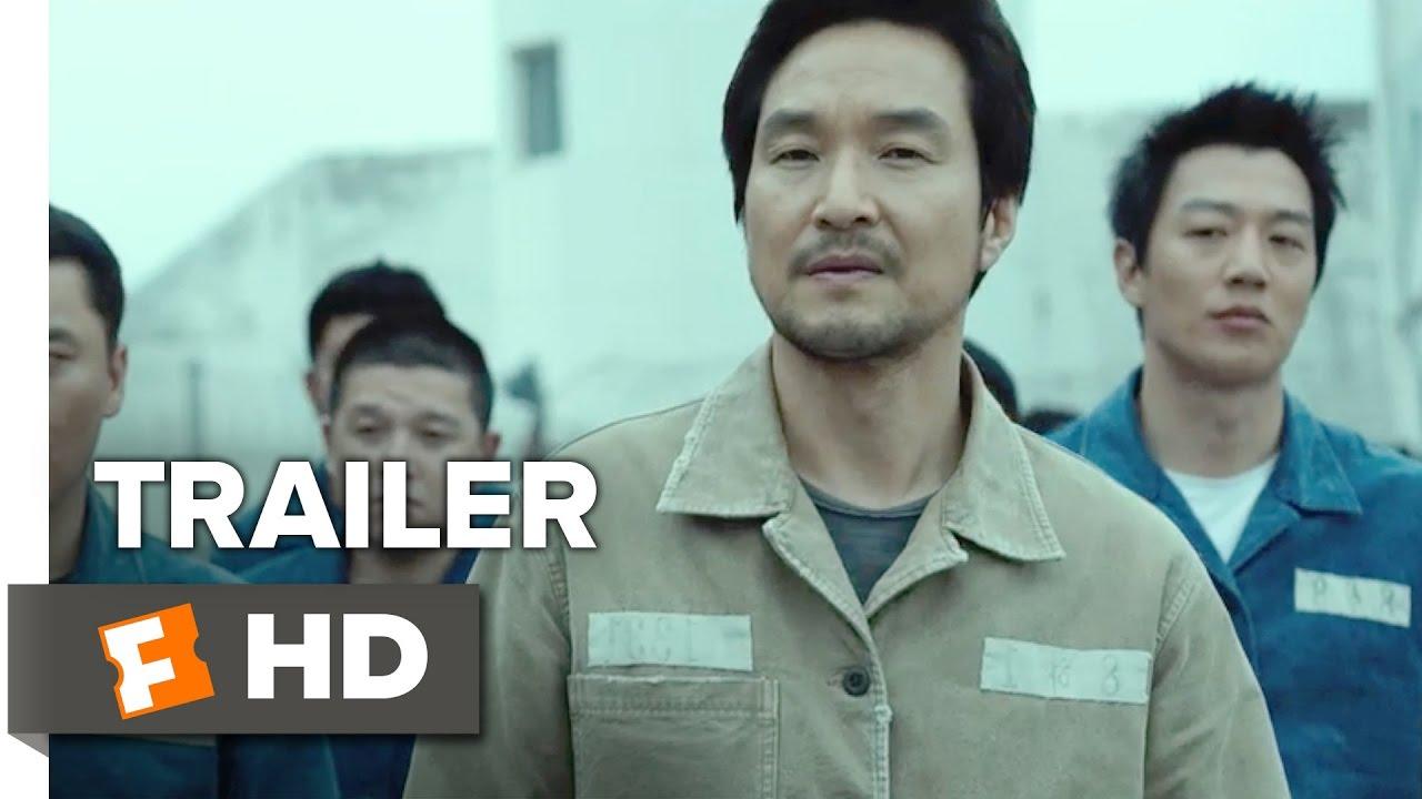 The Prison Official Trailer 1 (2017) - Rae-won Kim Movie
