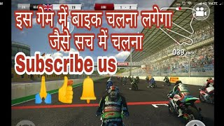 🔥SBK 16 REAL bike 🔥moto gp racing android game || author of gamers