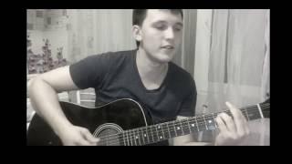 7б - Моя любовь (Guitar cover ver.)