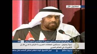 كلمة الاستاذ حسن الدقي أمين عام حزب الأمة الإماراتي في ندوة مستقبل العلاقات العربية التركية