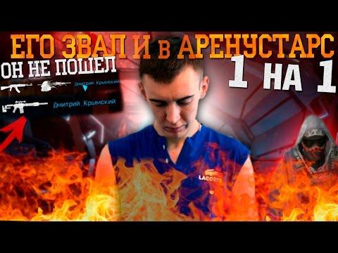 Мортид, Дмитрий Крымский и Сурман против зомби☛WARFACE