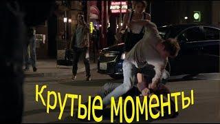 Скачать Крутые моменты из сериала Бесстыжие 7 сезон 8 серия
