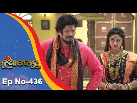 Nua Bohu | Full Ep 436 | 6th Dec 2018 | Odia Serial - TarangTV