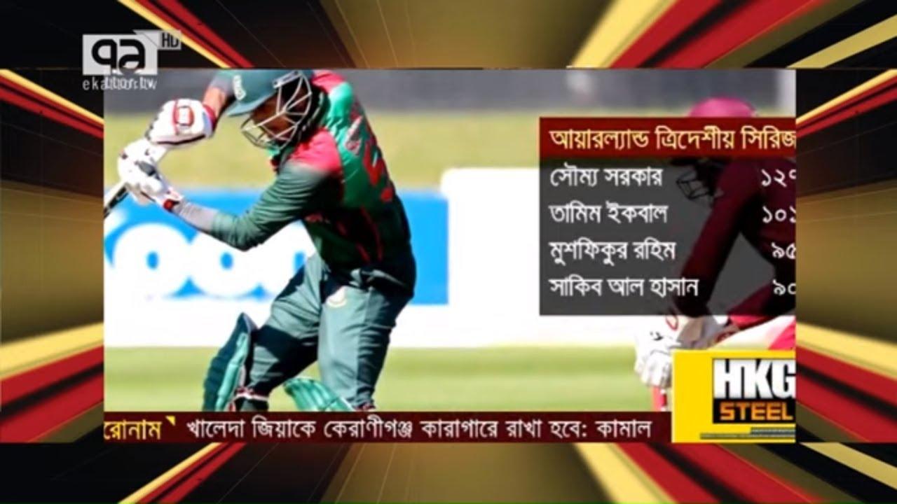 অপেক্ষা শিরোপা জয়! | Khelajog | Sports News | Ekattor TV