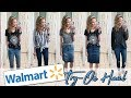 Walmart Fashion Try On Haul! | Sofia Jeans by Sofia Vergara | Time and Tru | | LipglossLeslie