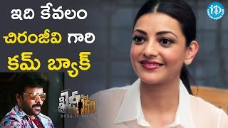 Kajal Aggarwal About Her Future Projects || Talking Movies with iDream