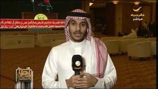 إختتام اعمال القمة الخليجية الـ  37 بالمنامة.. وتعليق العرفج