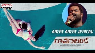 Arere Lyrical Song Promo | Ravana Lanka Songs | Ujjal | Kalabhairava | BNS Raju