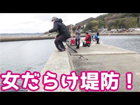 女だらけの堤防からアオイソメに大当たりでひと騒動!
